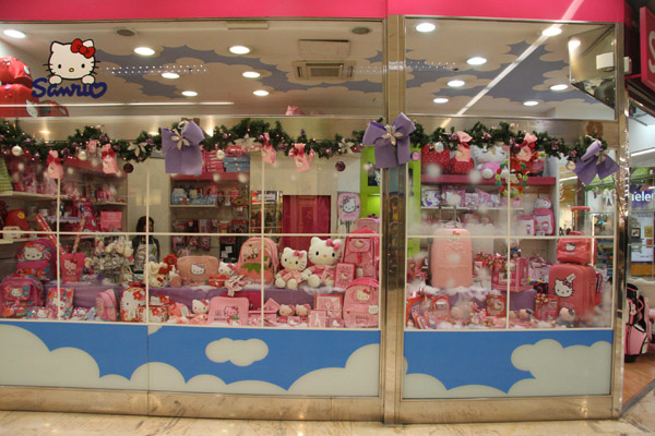 Hello Kitty - Regalo - Concurso de escaparates - LNE.es 34303a17570