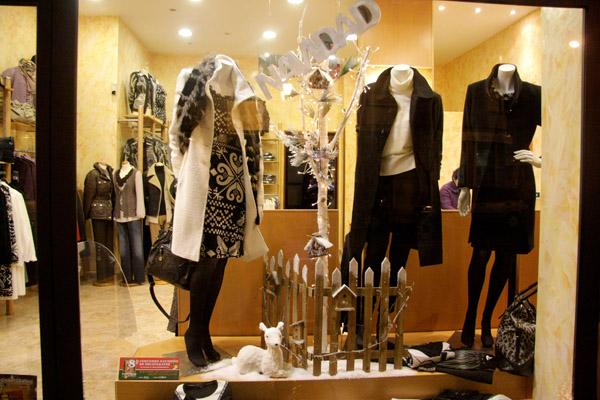 Maximina - Moda Mujer - Concurso de escaparates - LNE.es b540bae8128