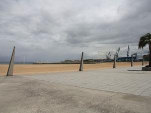 Playa de El Arbeyal