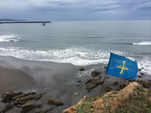 Foto Playa de Los Quebrantos
